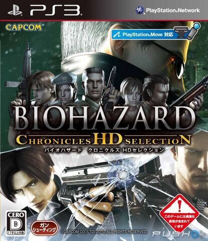 File:BIOHAZARD Chronicles HD Selection cover large.jpg