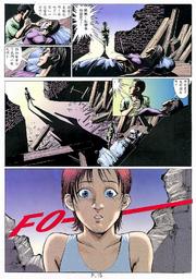 BIO HAZARD 2 VOL.10 - page 15