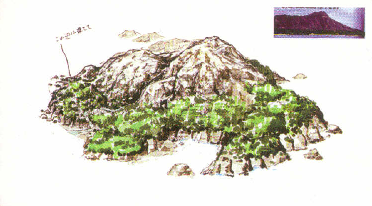 File:Rockfort Island concept art.png