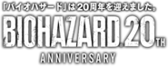 Logo 20th
