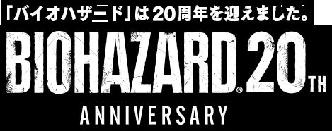 File:Logo 20th.png