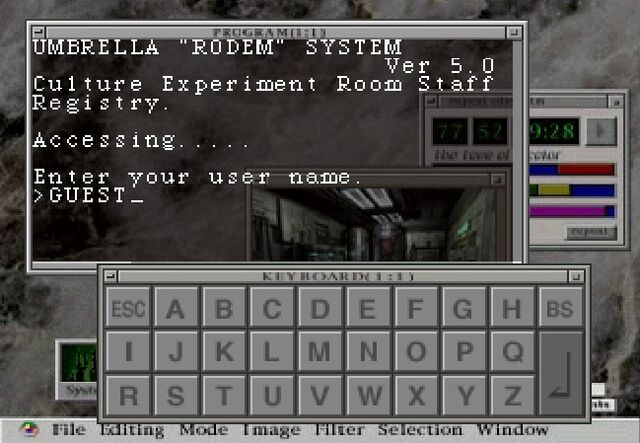 File:B5F computer room (7).jpg