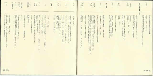 File:The Little Runaway Sherry booklet - pages 23 and 24.png
