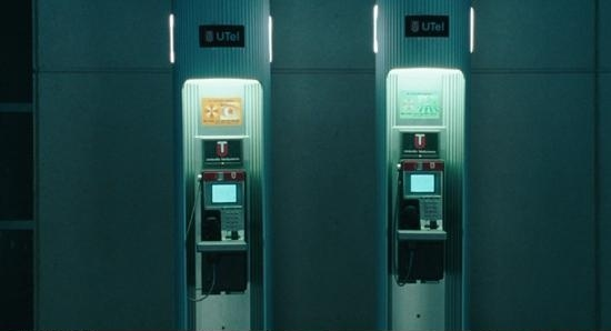 File:Umbrella TeleSystems payphone.png