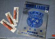 BIOHAZARD 3 LAST ESCAPE VOL.9 - special edition