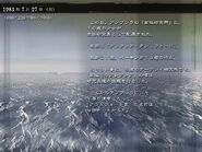 Wesker's Report II - Japanese Report 2 - Page 01