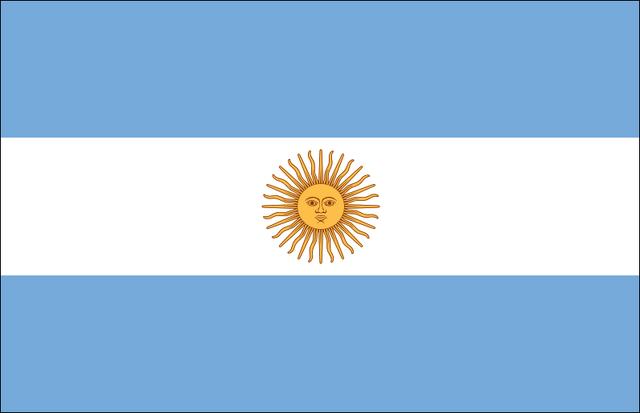 File:Admin Flag - Argentina.png