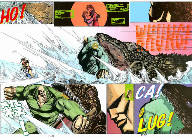 File:BIO HAZARD 2 VOL.5 - pages 32 and 33.png