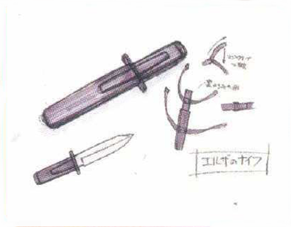 File:BIOHAZARD 1.5 concept artwork - Elza Walker knife and sheath.png
