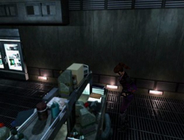 File:Re264 EX Mother Virus Report location.png
