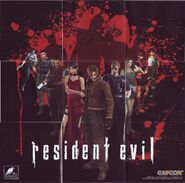 Ten Years of Resident Evil The Official Soundtrack Manual 3