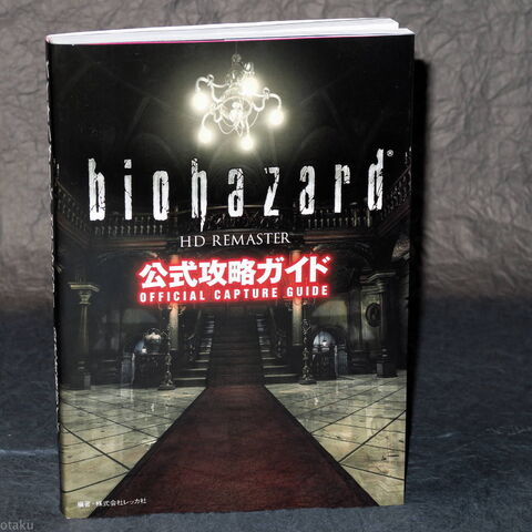 File:Biohazard HD REMASTER OFFICIAL CAPTURE GUIDE - front cover.jpg