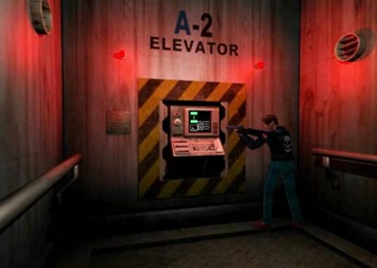 File:A-2 Elevator (2).jpg