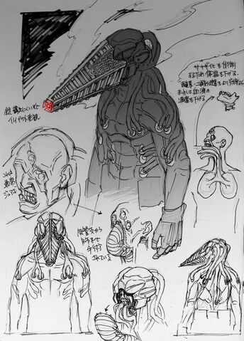 File:Neo Umbrella J'avo Concept Art 3.jpeg