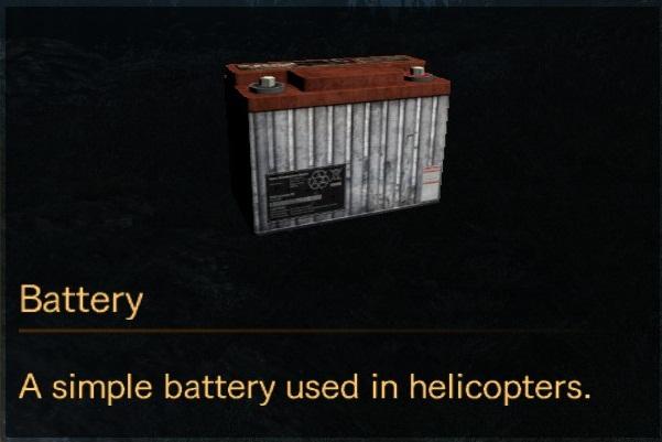 File:Battery description.jpg