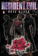 Rose Blank - German front cover