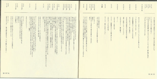 File:The Female Spy Ada Lives booklet - pages 19 and 20.png