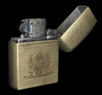 File:Lighter0.JPG