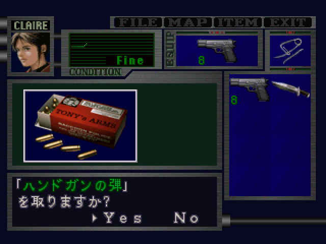 File:RE2JP H Gun Bullets pickup 01.png