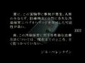Thumbnail for version as of 13:25, November 16, 2014