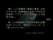 RE264JP EX Jill's Report 04