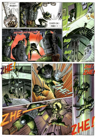 File:BIO HAZARD 2 VOL.1 - page 24.png