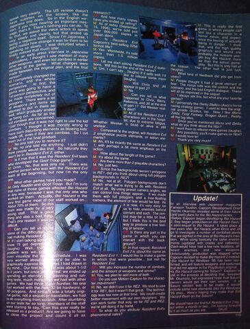 File:GameFan 049 Jan 1997 0115.jpg