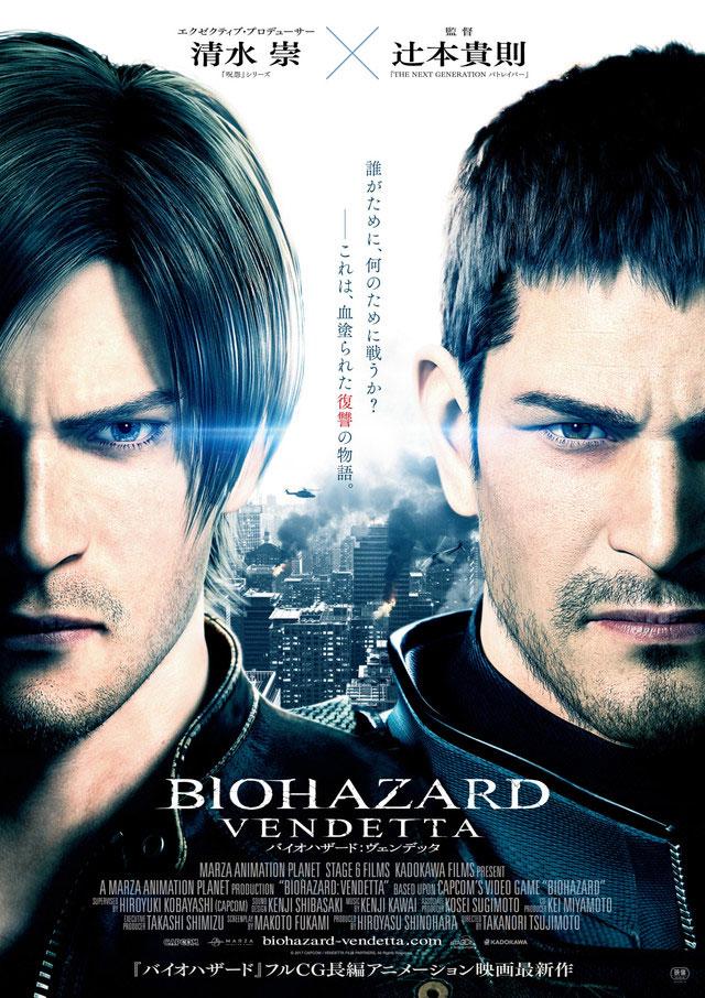 Resident Evil: Vendetta (2017) [BrRip 720p][Latino][MEGA]