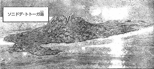 File:HEAVENLY ISLAND.jpg