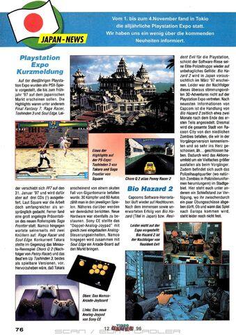File:Video Games №61.jpg