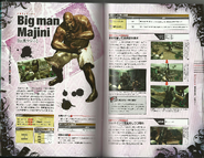 BIOHAZARD 5 kaitaishinsho revised edition - pages 244 and 245