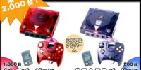 Dreamcast CODE:Veronica LIMITED BOX