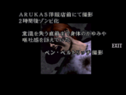 RE2JP Film B 03