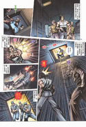 Biohazard 0 VOL.1 - page 16