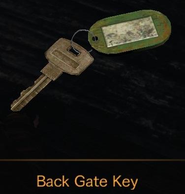 File:Back Gate Key.jpg