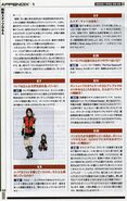 BIOHAZARD 2 Official Guide Book - page 258
