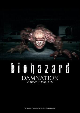 File:Biohazard Damnation official website - Wallpaper C - Smart Phone iPhone - dam wallpaper3 640x900.jpg