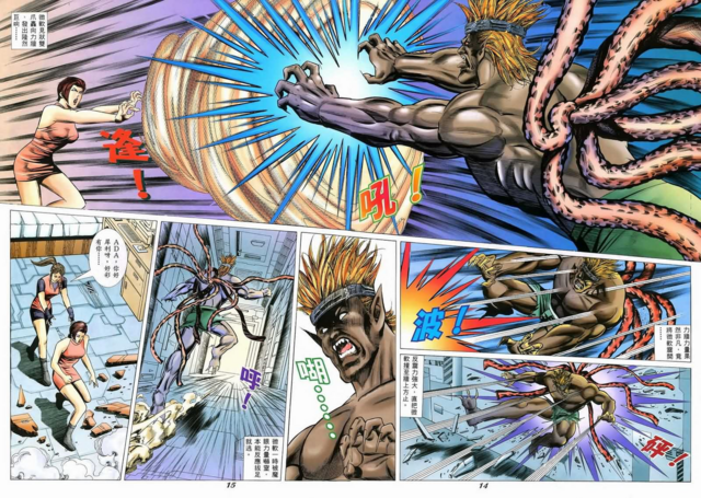 File:BIO HAZARD 2 VOL.58 - pages 14 and 15.png