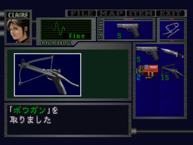 File:RE2JP Bow Gun pickup 02.png