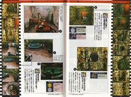 Sega Saturn Biohazard - scan 4