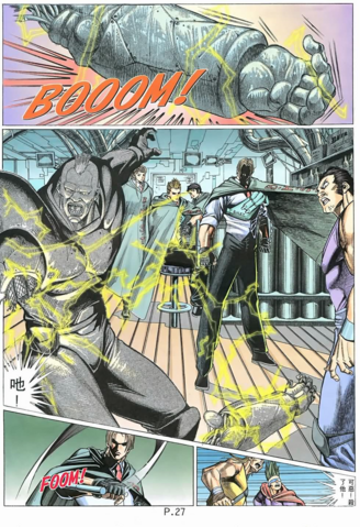 File:BIO HAZARD 2 VOL.15 - page 27.png