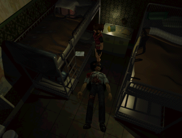 File:RE2 Watchman's diary location.png