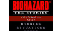 BIOHAZARD THE STORIES