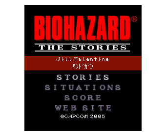 Fichier:Biohazard- The Stories.jpg