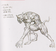 Zombie-wildcat