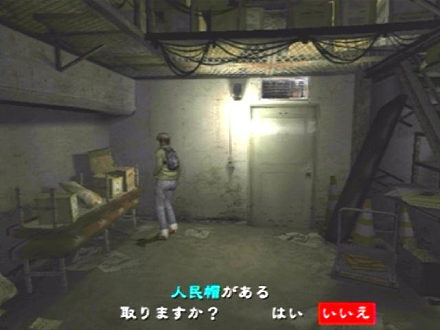 File:Underbelly special item - Chinese Cap.jpg