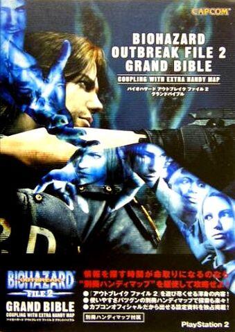 File:File 2 Grand Bible.jpg