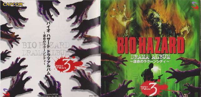File:Fate of Raccoon City Vol.3 booklet - front and back.png