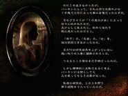 Wesker's Report II - Japanese Report 2 - Page 05