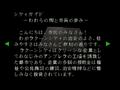 Thumbnail for version as of 04:52, November 16, 2014